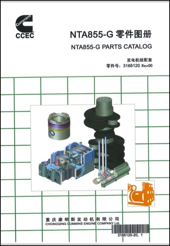 Cummins NTA855 G Diesel Engine Parts Catalog MARINE DIESEL