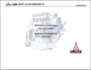 Deutz Dalian BF4M2013 Spare Parts Catalogue
