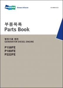 Doosan P158FE diesel engine Parts Book
