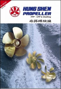 Hung Shen Marine Propellers Catalog