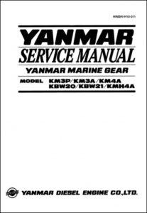 (Yanmar) Kanzaki KM3P Marine Transmission Service Manual