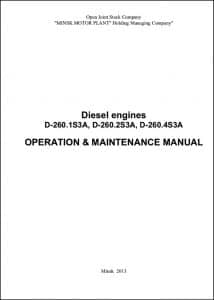 Minsk D260 diesel engine Operation Manual