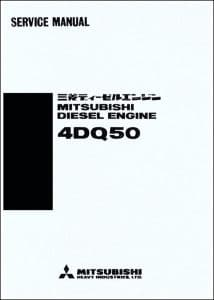 Mitsubishi 4DQ50 diesel engine Service Manual in English