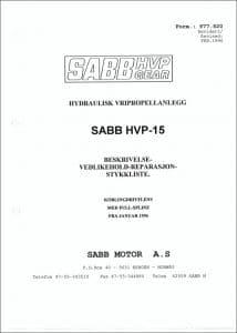 Sabb HVP15 girkasse Reservedeler Norwegian