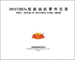 Shanghai C6121ZG7a diesel engine Parts Catalogue
