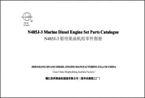 Siyang N485J-3 marine diesel engine Spares Catalogue
