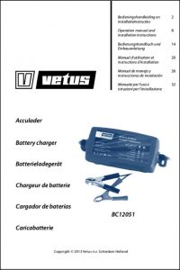 Vetus BC12051 Battery Charger Operation Manual and Installation Instuctions