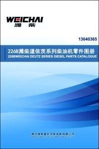 Weichai Deutz 226B diesel engine Parts Catalog