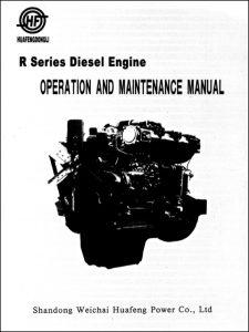 Weichai R Series diesel engine Operation & Maintenance Manual