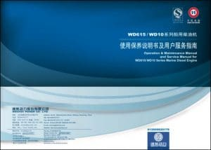 Weichai WD 615 marine diesel engine series Service manual