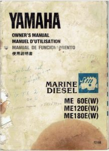 Yamaha ME 60E(W) Marine Diesel Engine Owner's Manual