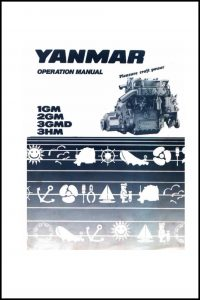 cover of Yanmar 1GM 2GM Operation Manual