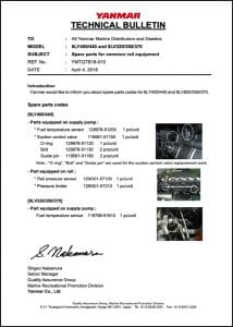 Yanmar 6LY400 diesel engine Spares Common Rail Technical Bulletin