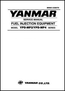 cover of Yanmar Inj YPD-MP2 Service Manual