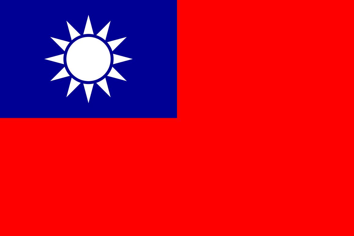 대만 국기